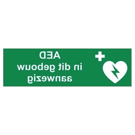 AED, RAAMSTICKER, sticker, tekst