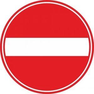 looprichting – geen toegang (VLOER) STICKER antislip